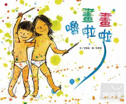 儿童动物装饰画||儿童水粉装饰画||黑白装饰画图片